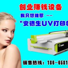 深圳大型广告平板打印机多少钱?图片