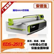 uv打印机哪种喷头好?理光G5喷头首选图片