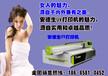 深圳夜光标牌uv打印机价格?
