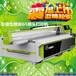 深圳广告标识牌uv平板打印机厂家有哪些?