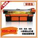 爱普生2513uv打印机厂家直销