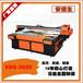 大幅面爱普生3020uv打印机价格?