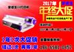 理光g5uv2513打印机多少钱?