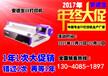 深圳瓷砖背景墙3d彩印机价格?