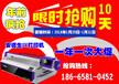 深圳东芝喷头uv打印机怎么样?