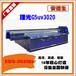 理光g5uv打印机多少钱一台?