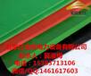 湖北咸宁市10mm绝缘胶垫,国家标准