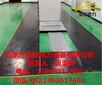 四川红色绝缘胶垫,国家标准有检测报告