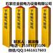 山西太原光缆标志桩尺寸国家标准标志桩