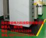 岳阳绿色15kv橡胶毯厂家/如何挑选高质量绝缘胶垫