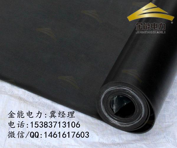 比重1.8黑色绝缘胶垫3mm绝缘胶垫耐压登记是多少