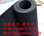 荊州黑色防滑絕緣膠墊/5mm高壓絕緣板廠家