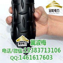 内蒙古黑色3mm绝缘橡胶板规范/低压配电室绝缘橡胶板规格图片