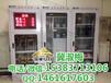 自贡控温除湿工具柜厂家/风电站专用工具柜