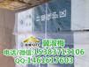 株洲光纜保護區界標/水泥界樁鐵路標樁價格