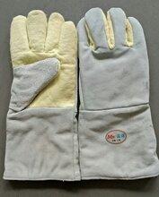 D供应东莞耐高温手套东莞耐500度高温手套佛山防烫手套图片