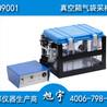 青島產XY-ZQD型智能真空箱氣袋采樣器加熱型
