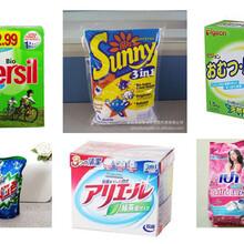 洗衣液进口选择一般贸易报关还是国际快件好呢