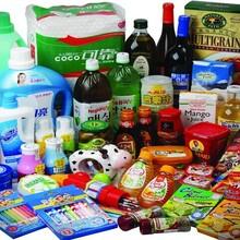 生活用品怎么进口,生活用品从香港进口麻烦吗?
