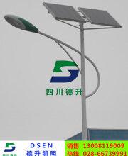 拉萨太阳能路灯生产-太阳能路灯价格-四川德升