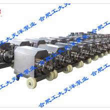 化工流程泵,化工流程泵厂家,化工流程泵价格,化工流程泵参数,化工流程泵选型图片