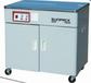 TD88旭田品牌雙電機半自動打包機捆包機打包機包郵廠家直銷