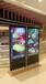 55寸餐厅广告机_落地式液晶广告机