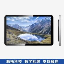 上海高清广告机销售商显应用开拓者