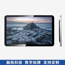 43寸LG品质高清智能多媒体液晶广告机