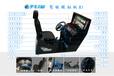 小县城开店汽车驾驶模拟器售价