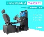 80后创业新项目2017最新款汽车驾驶模拟器驾吧加盟