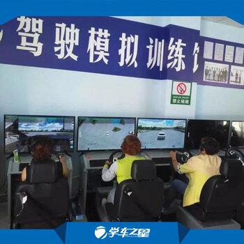 武漢3萬可以開個啥店學車之星投資怎么錢