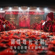 全网底价/品质婚庆/超高性价比婚庆首选/绵阳御缘婚礼定制