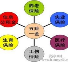 办理劳务派遣,劳务派遣专业代理,广州劳务派遣代理图片