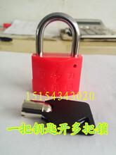 表箱锁电力表箱锁防水挂锁梅花塑钢锁通开通用挂锁图片