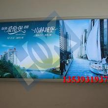 北京卡布灯箱铝型材
