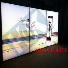 辽宁省卡布灯箱铝型材软膜灯箱铝型材厂家