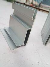 8公分软膜灯箱型材厂家直供图片