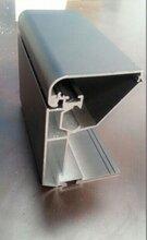 6090拉布灯箱铝型材厂家直供图片