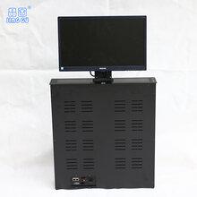 供应晶固20寸液晶屏电脑会议升降器图片