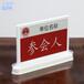 晶固供應雙面智能會議電子桌牌