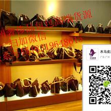 高端奢侈品一手货源奢侈品牌包包奢侈品网站