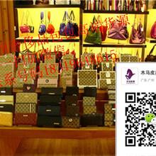 奢侈品包包代购厂家供应原版皮奢侈品高仿包包