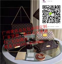 广州奢侈品货源LV包包顶级原单LV厂家批发