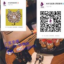 厂家一手货源顶级奢侈品广州奢侈品原单货源专业供货