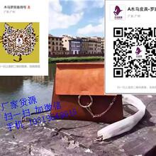 广州厂家微信奢侈品批发一手货源皮具支持七天无理由退换