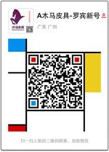 高仿LV购物袋原单奢侈品货源微信代理