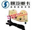 承德德龙配件厂家德龙新m3000驾驶室液压锁原厂价格