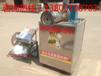 小型电动麻食机贝壳机贝壳酥机多功能面食机
