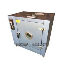 烘干机设备